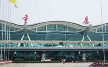 Jiangbei International Airport, Chongqing